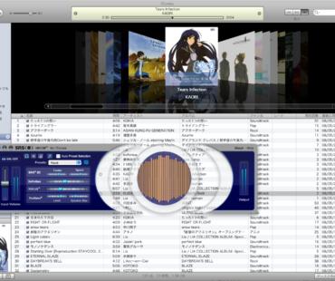 iTunesの快適化(2)音質改善編