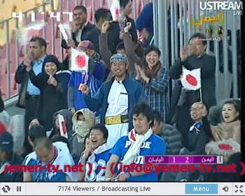 2010年1月6日・日本 vs イエメン(前半)