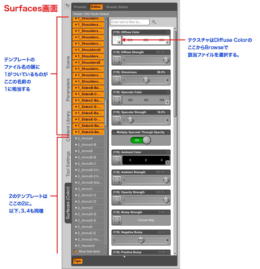 Surfaceの画面
