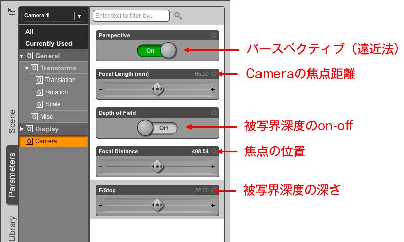 Cameraの設定