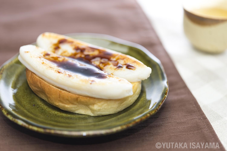 和風かまぼこバーガー(2)