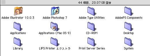 MAC-OS-9