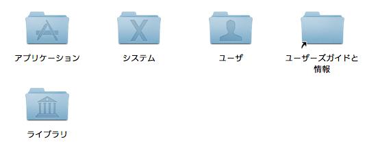 MAC OS X(10.7)