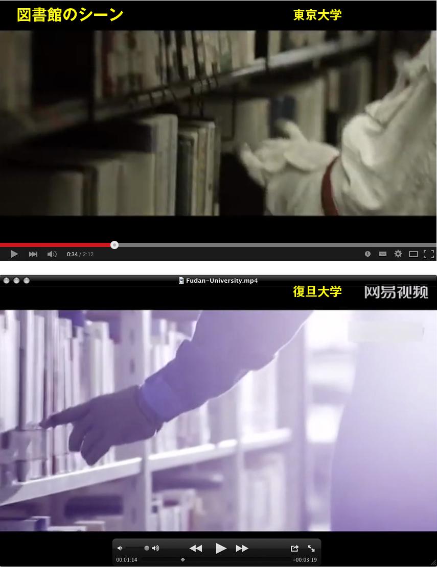 図書館のシーン