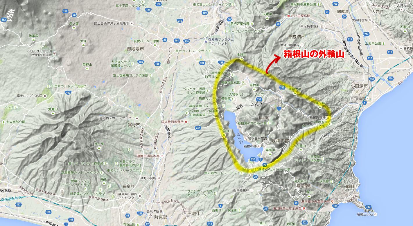 箱根山の外輪山