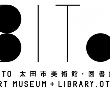佐野デザイン「BITO」ロゴのフォントを作ってみた
