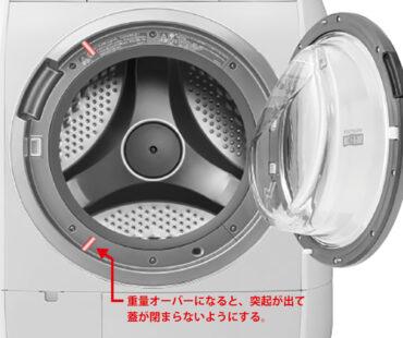 ドラム式洗濯機の安全策について提案