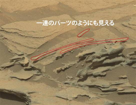 火星のスプーンは一連のパーツのようにも見える