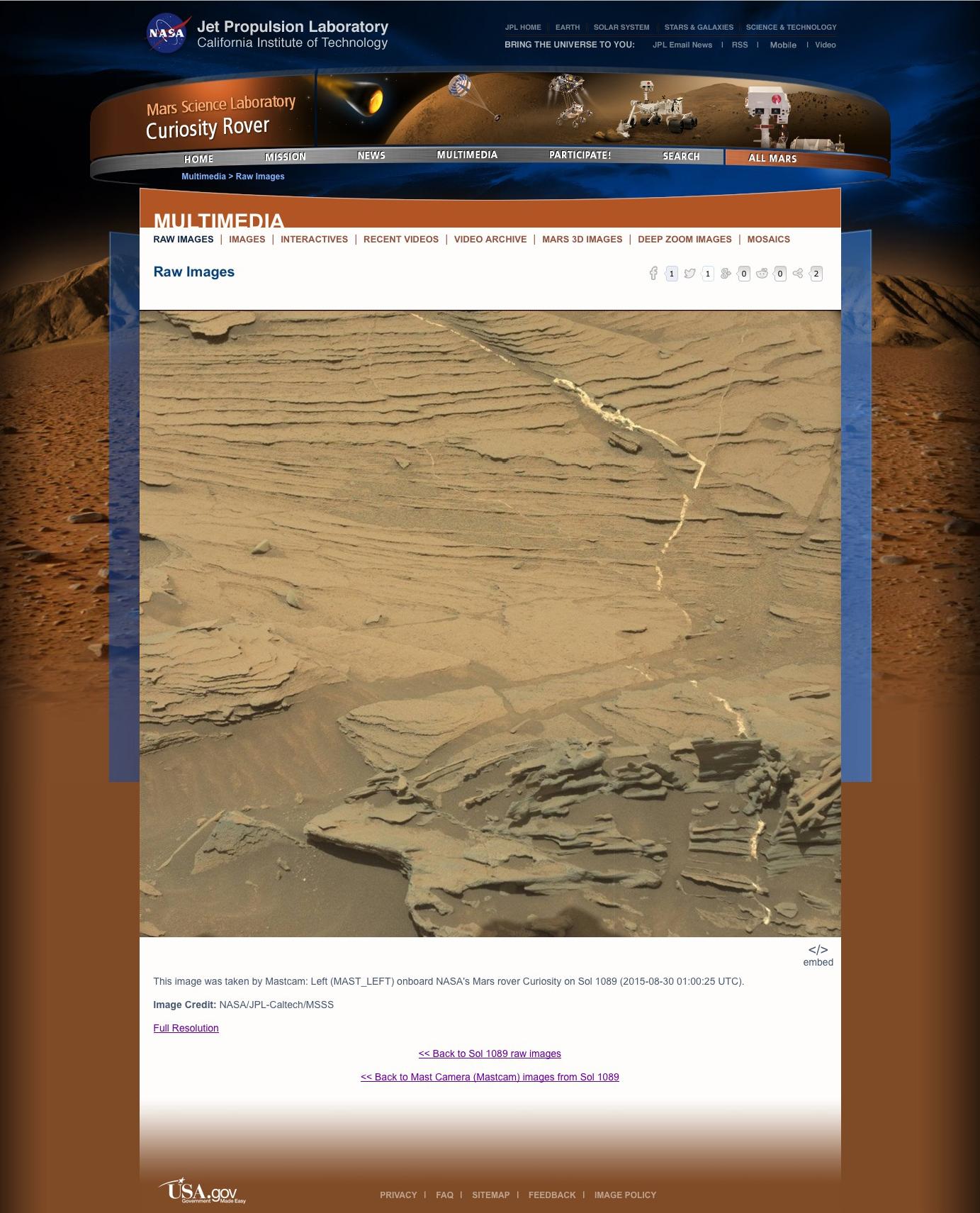 火星のスプーン?