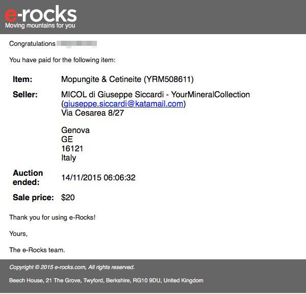 e-rocks領収書