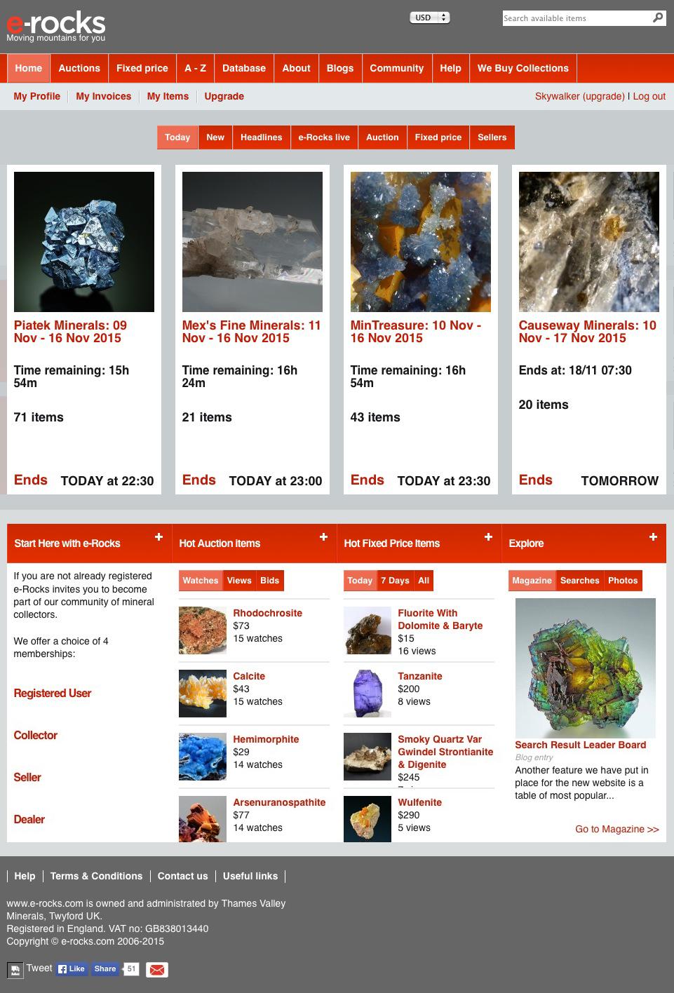 e-rocksトップページ