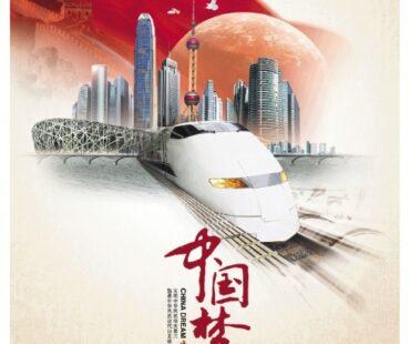 習近平国家主席の「中国夢」は初代のぞみ300系だった?