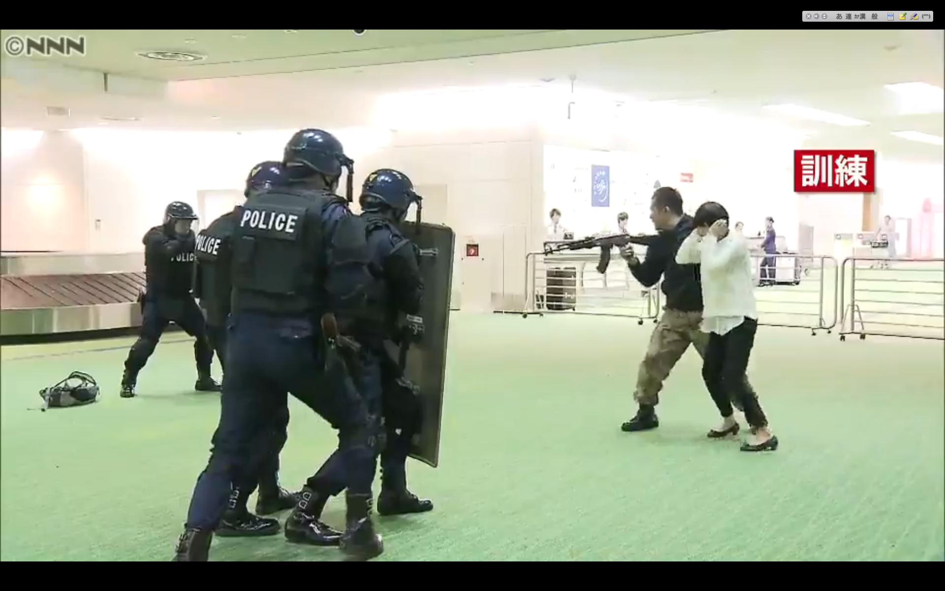 日本のテロに対する警備と訓練の甘さ