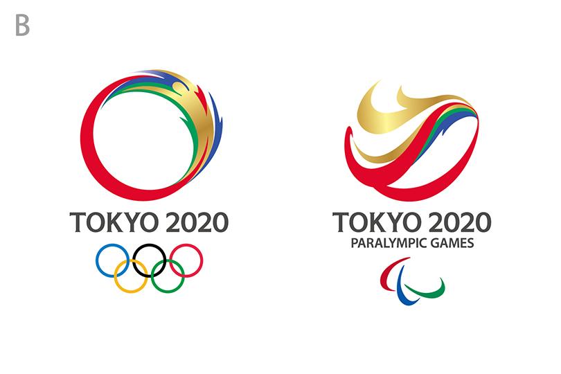 東京2020大会エンブレム最終候補(B)