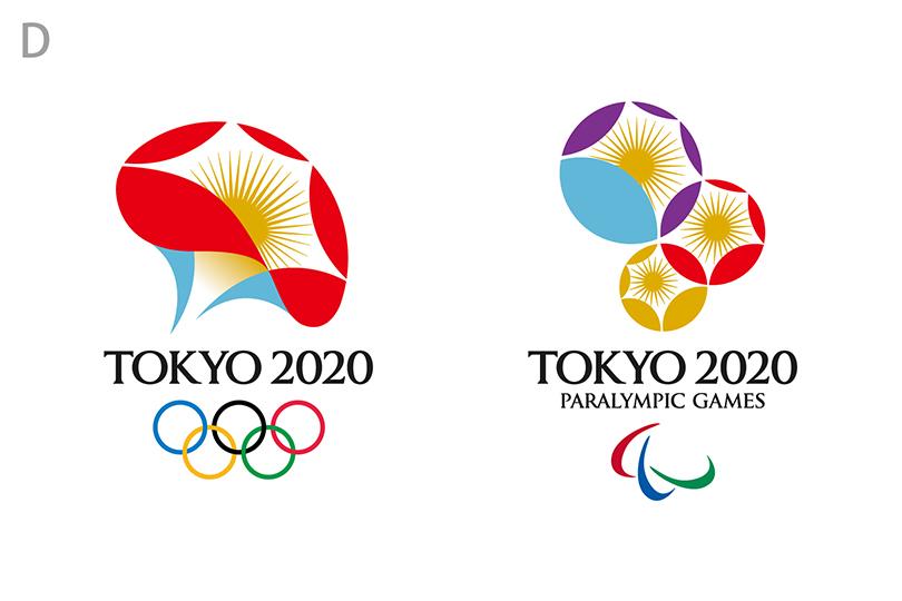 東京2020大会エンブレム最終候補(D)