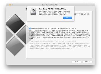 「WinDVD Pro 11」をMACで使うには…