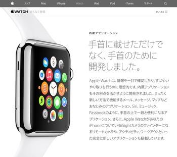 Apple Watchでトライポフォビア?