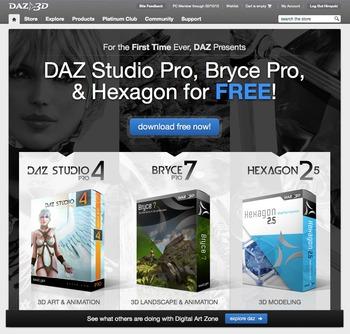 DAZ Studio 4 ProとBryce 7 Proが無料に(期間限定)
