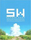 【レビュー】『サマーウォーズ』Blu-ray