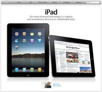 Appleタブレットの名前は「iPad」