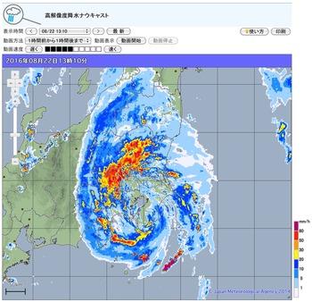 台風9号、千葉県館山市付近に上陸