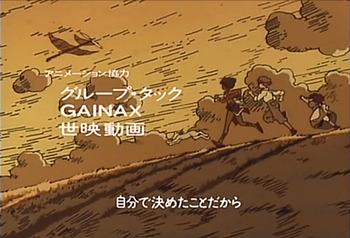 韓国では日本のアニメと知らせずに放送していたらしい