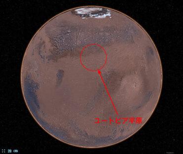 火星に巨大な氷床を発見、未来の移住の水源となるか?