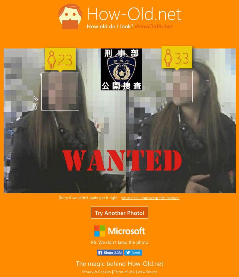 警視庁がTwitterで顔写真公開の容疑者は13歳だった…というオチ