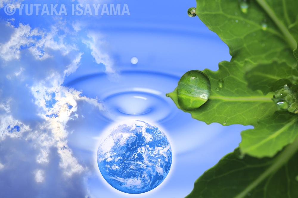地球46億年の歴史から考える地球温暖化