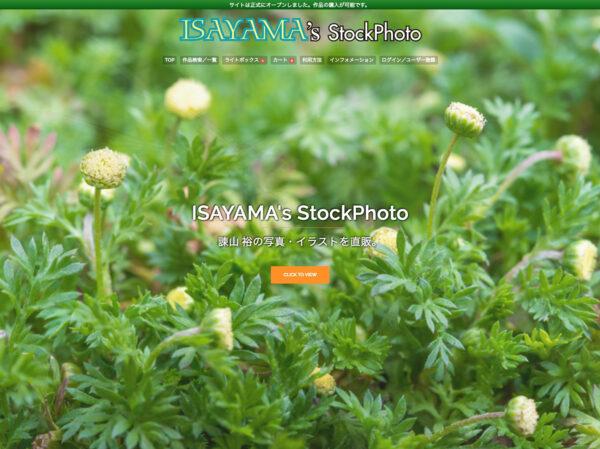ISAYAMA's StockPhoto