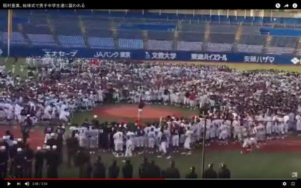 稲村亜美に中学球児殺到-6