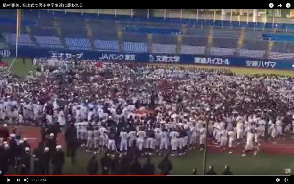 稲村亜美に中学球児殺到-7
