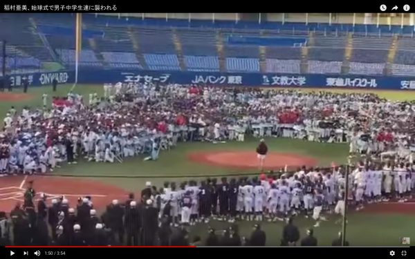 稲村亜美に中学球児殺到-5