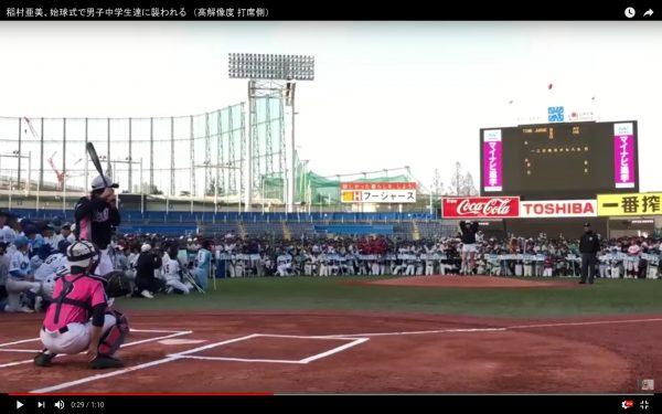 稲村亜美に中学球児殺到-10