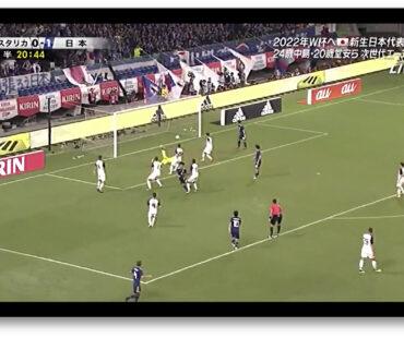 【サッカー】新生・日本代表の船出