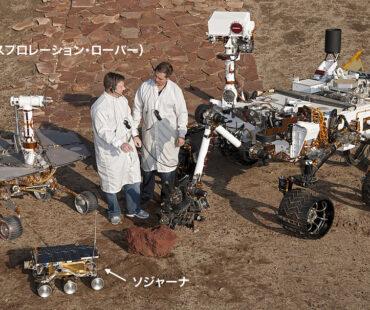 火星に生命存在の可能性が高まる?