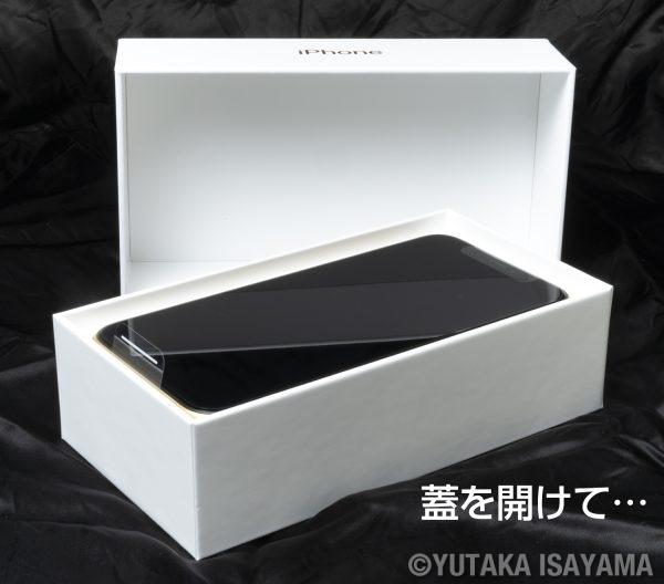 iPhone-XR(蓋を開けると)