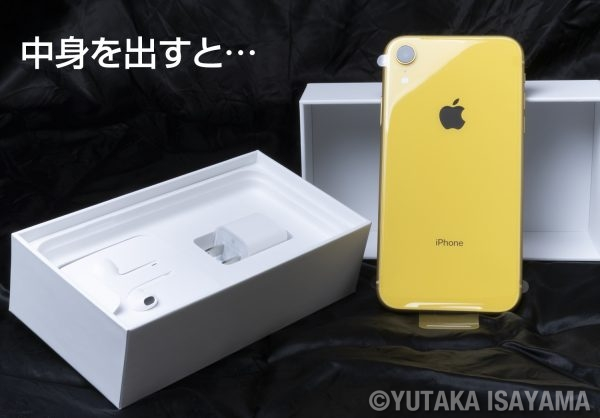 iPhone-XR(中身)