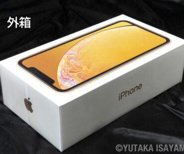 iPhone XRが届いた