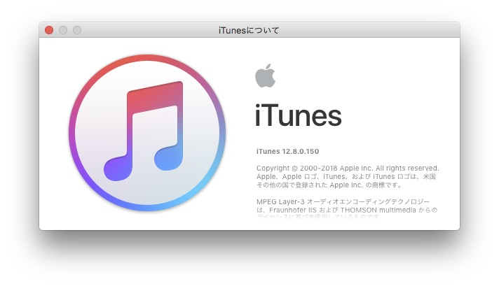iTunesでiPhone XRが認識・同期できない場合の対処法