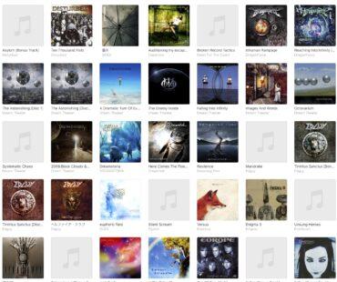 iTunesでアルバムアートワークが一部消えた件