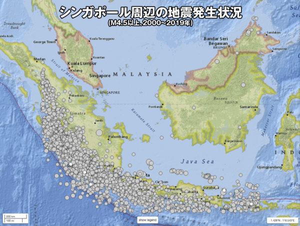 シンガポール周辺の地震発生状況(2000〜2019年)