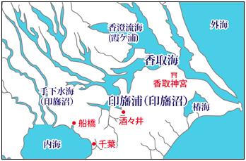 12世紀頃の下総国 印旛浦(現在の印旛沼)周辺