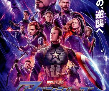 日本でアメコミ映画がウケないわけは…