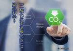 「二酸化炭素温暖化説」は疑似科学?