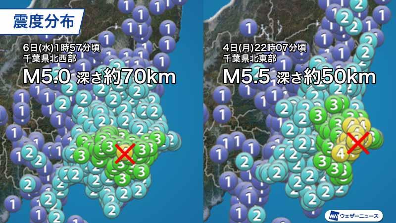 関東で連夜の緊急地震速報