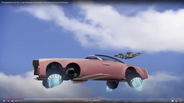 Thunderbirds Are Go | Lady Penelope and Parker Get Chased Down by Drones